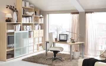 Büro für Zuhause
