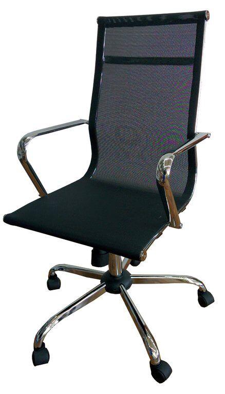 Bürostuhl mit Armlehnen, schwarz/Metall