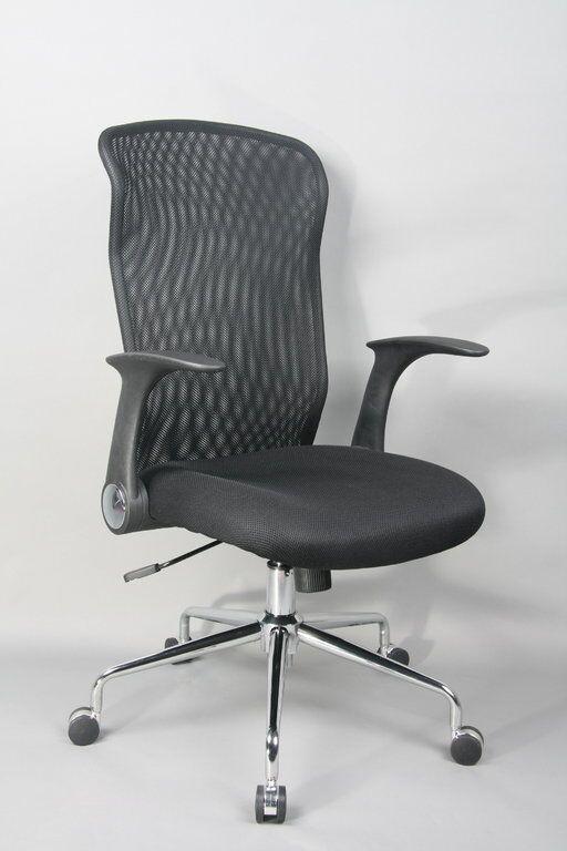 Eleganter Bürostuhl mit Armlehnen, Bezug dunkelgrau
